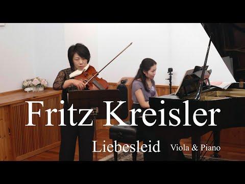 "Fritz Kreisler ""Liebesleid""  Viola&Piano / Yuki Shibata"