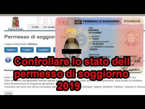 تعرف على خطوات تتبع رخصة الإقامة controllare lo stato del permesso di  soggiorno