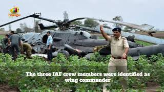 Indian Air Force Helicopter Mishap Near Arunachal Pradesh | Mango News