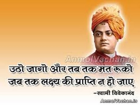 swami vivekanand quotes hindi youtube