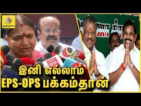 இனி எல்லாம் இபிஎஸ் ஓபிஎஸ் பக்கம்தான்! |  Valarmathy And  Pollachi Jayaraman Speech On Symbol Case