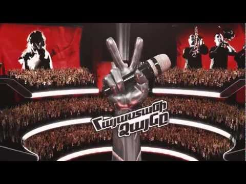 THE VOICE OF ARMENIA - INTRODUCTION