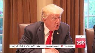 TOLOnews 6pm News 06 October 2017 / طلوع نیوز، خبر ساعت شش، ۱۴ میزان ۱۳۹۶