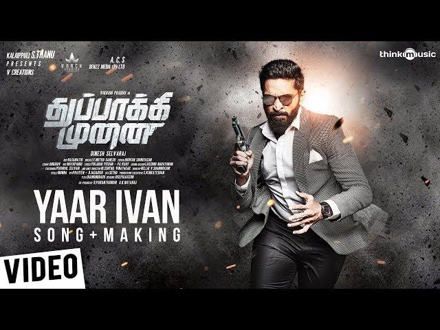 Thuppakki Munai | Yaar Ivan Song Making Video | Vikram Prabhu | L.V. Muthu Ganesh | Dinesh Selvaraj