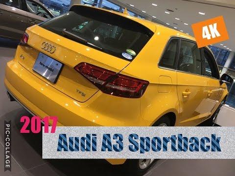【見てきた】Audi A3 Sportback 1 4 TFSI Sport 2017 〜EXTERIOR〜