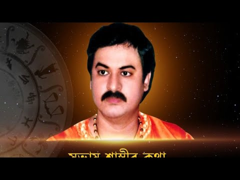Subhas Sastri Astrology Ctvn 30 01 2020 6 35 Pm Youtube
