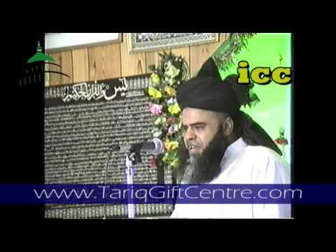 Allama Saeed Ahmed Asad..Milad-un-Nabi SAW..Sawal-o-Jawab