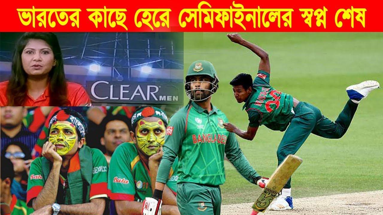 Bd Cricket News Bd Sports News Bangladesh Cricket News Khelar Khobor Bd Cricket