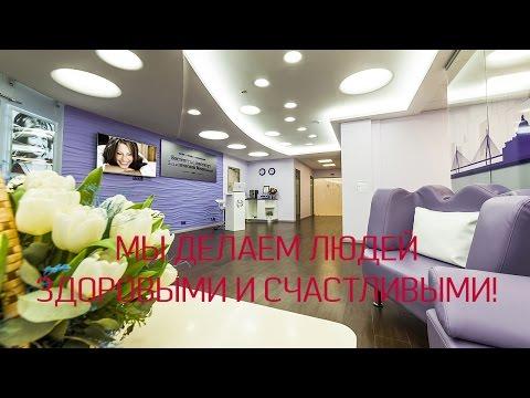 Эстетическая косметология в Москве - центр эстетической