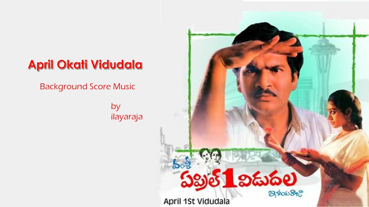 april 1 vidudala telugu mp3 songs free download