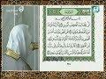 سورة يوسف كاملة للشيخ محمد خليل القارئ من الحرم النبوي الشريف .