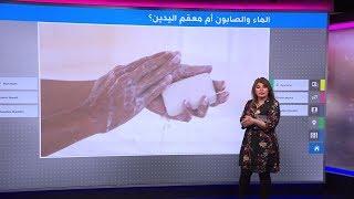 هل كثرة استخدام معقم اليدين للوقاية من كورونا تضر أكثر مما تنفع؟