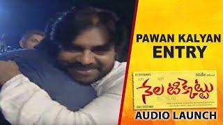 Pawan Kalyan Entry At Nela Ticket Movie Audio Launch