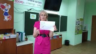 2020 VEKI : Prezento de la rusa lingvo – Elena Nadikova