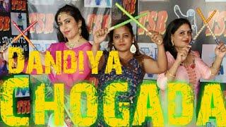 #Chogada #song #basic #dandiya #dance #choreography #movie #loveyatri #Aayush #Sharma warina Hussain