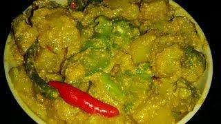 ঝিঙে আলু পোস্ত   Traditional Bengali Jhinge Aloo Posto Recipe   Most Popular Jhinge Posto Recipe