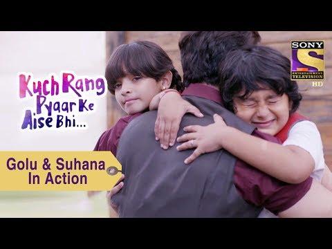 Your Favorite Character   Golu & Suhana In Action    Kuch Rang Pyar Ke Aise Bhi