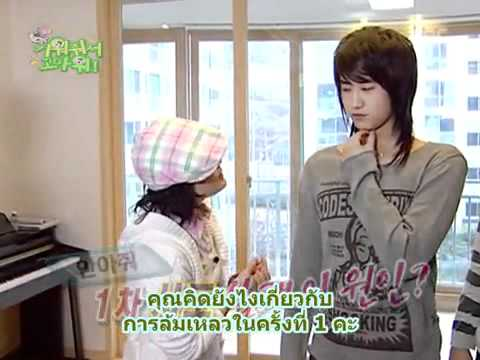 [TH-SUB] SS501 - Thank you for raising me ep.5-2