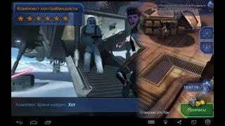 Обзор и прохождение Star Wars: Uprising (Звёздные войны: Восстание) Видео №7