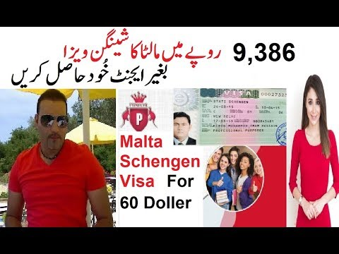 Malta Schengen Visa Without Sponsor | Malta Visit Visa Documents & Process |  Tas Qureshi
