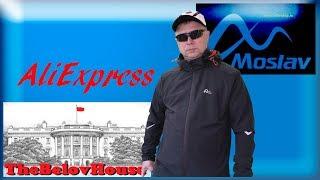 """Легпром Китая шьет и такое - спортивная куртка """"Moslav"""" и бейсболка."""