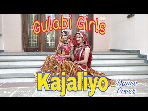 Kajaliyo | New Rajasthani Song I Dance Cover | Gulabi Girls