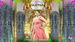 New Punjabi Songs - SUPNA (Full Song) | Reet Ghuman | Latest Punjabi Songs 2017