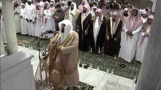 One of the Best Dua | Ramadan 2013 | Sheikh Mahir (29th Ramadan 2013)