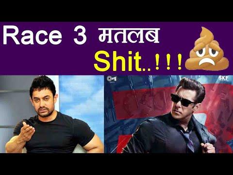 Race 3: Aamir Khan FANS makes FUN of Salman Khan । FilmiBeat
