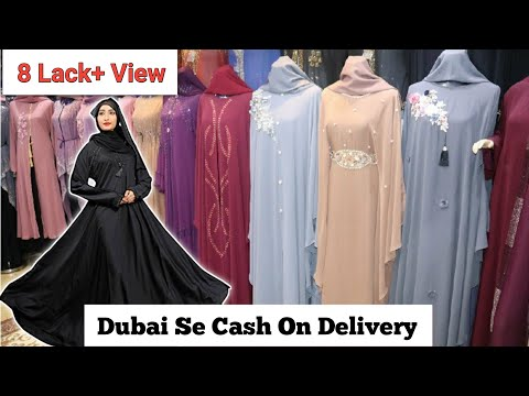 DUBAI SE BURQA COD AVAILABLE | Dubai burqa in wholesale prices | Retail burqa market | burqa market