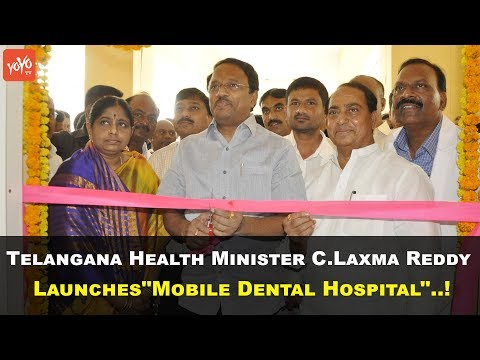 "Telangana Health Minister C.Laxma Reddy Launches""Mobile Dental Hospital""..! 