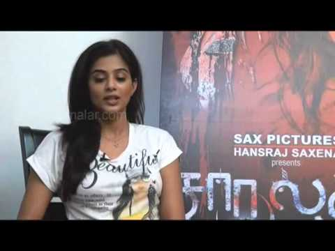 Special Interview With Actress Priyamani by video.maalaimala