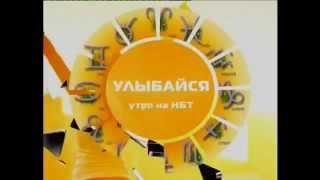 САМО. Утреннее шоу Улыбайся на телеканале НБТ.  Саидмурод Давлатов