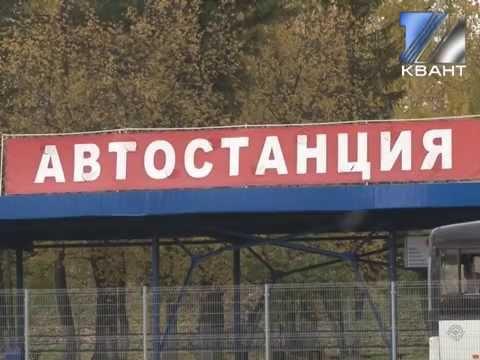 Из Междуреченска в Казахстан