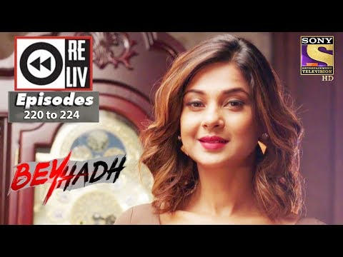 Thumbnail: Weekly Reliv | Beyhadh | 14th August to 18th August 2017 | Episode 220 to 224