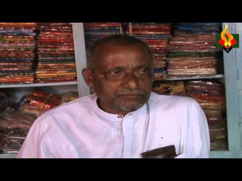 Interview of Abu Yusuf Majumder. Laksam. Comilla. F Fighter. F F.