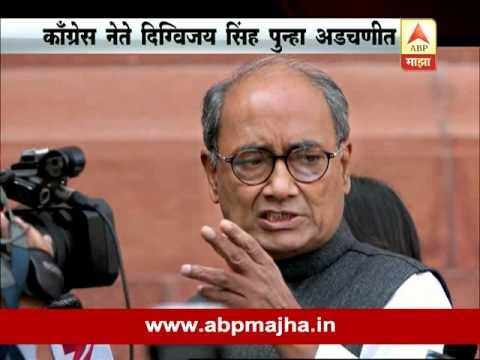 Delhi: digvijay singh statement on jammu n kashmir