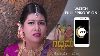 Kamali - Spoiler Alert - 25 June 2019  - Watch Full Episode BEFORE TV On ZEE5 - Episode 341