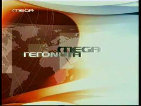 Mega Channel News - Gegonota