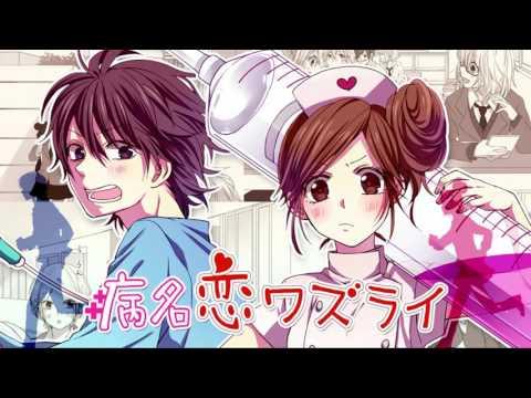 「Zutto Mae kara Suki deshita  Kokuhaku Jikkou Iinkai」Full Opening