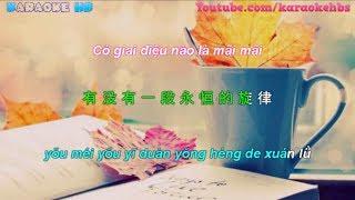 一萬年 - 白小白賀敬軒   Một Vạn Năm - Bạch Tiểu Bạch u0026 Hạ Kính Hiên [ Pinyin + Vietsub ]