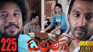 Dharani | Episode 225 27th July 2021 Thumbnail