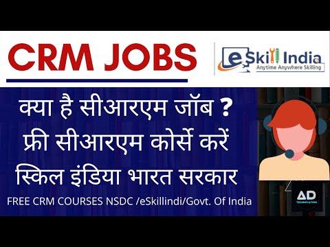 CRM JOBS /eskillindia.org by Govt Of India /Free Courses for CRM Jobs //BPO Jobs 2021