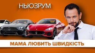 «Слуга народу» в Білорусі, український сценарій і Лукашенко   НЬЮЗРУМ #179