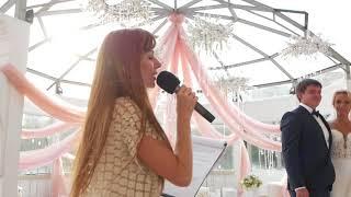 Свадебная выездная церемония. Одесса. Валерия Абдал