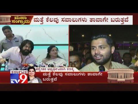 'ಸುದೀಪ್ ಟ್ವಿಟ್ಟರ್ ನೋಡಿ ಬಂದಿರುತ್ತೆ' Abhishek Reacts On Sudeep Supporting Sumalatha In Mandya Election