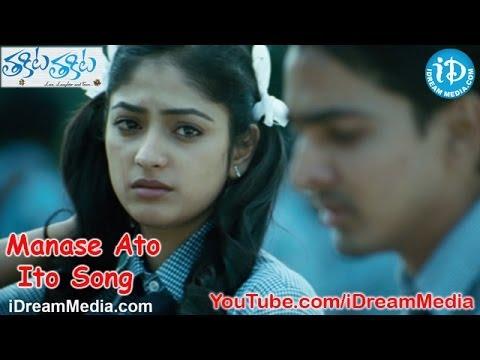 Thakita Thakita Movie Songs - Manase Ato Ito Song - Harsh Vardhan Rane - Haripriya