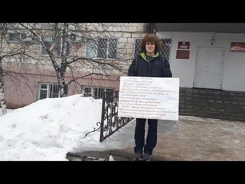 Пикет против повышения цен в Серафимовиче