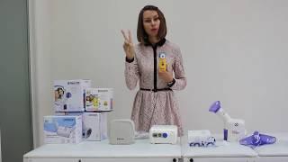 Как выбрать ингалятор небулайзер для домашнего использования