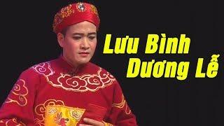 LƯU BÌNH DƯƠNG LỄ - Nhà Hát Chèo Việt Nam | Hát Chèo Cổ NHỚ MÃI KHÔNG QUÊN